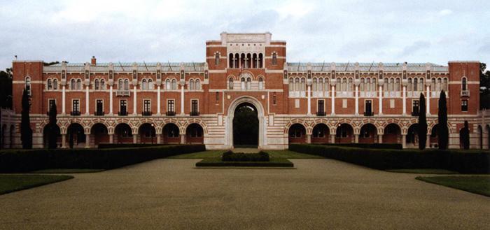 Rice University (Wikimedia)