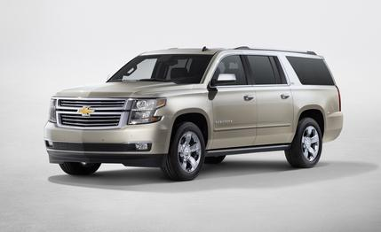 2015 Chevrolet Suburban biggest car in the world category
